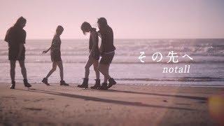 【リリース情報】 ジャムフレンドコラボCD「JAM FRIEND~Make you happy~...