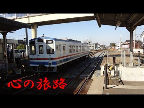 関東鉄道常総線 心の旅路 キハ2201号 石下駅発車 2015/01/20