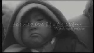 Thank you United Nations Korean War 60th Anniversary (english sub) 한국전쟁 60주년