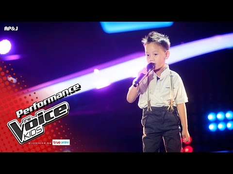 Thumbnail: คุณ - คนมีเสน่ห์ - Blind Auditions - The Voice Kids Thailand - 23 Apr 2017