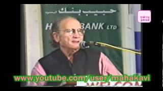 Saghar Khayyami - ATAL - Mazahiya Mushaira - Muscat
