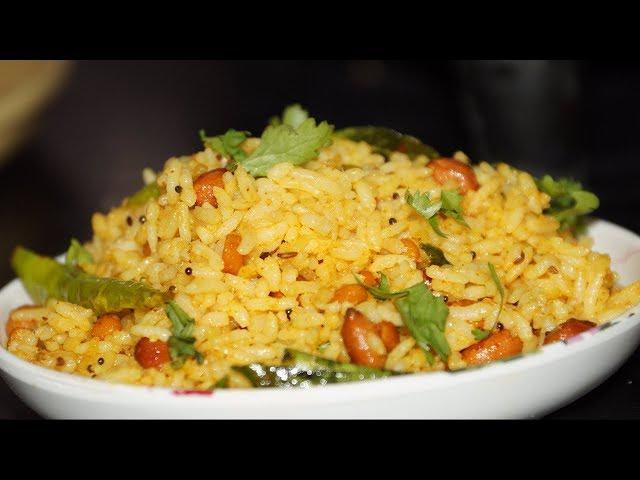 Easy and Quick Talimpu Annam   Popu Annam in Telugu By Amma Kitchen