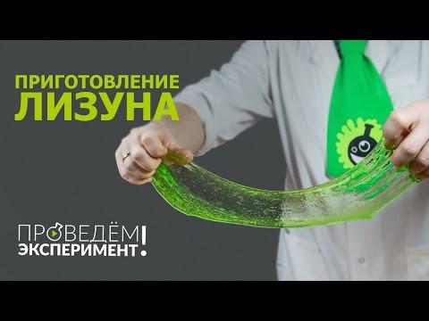 Бихромат натрия, применение - YouTube