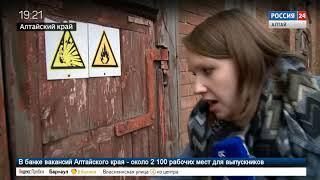 В Змеиногорске разрушается памятник истории – столетнее здание ликёро-водочного завода