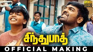 Sindhubaadh - Official Making Video | Vijay Sethupathi, Anjali | Yuvan | S U Arun Kumar