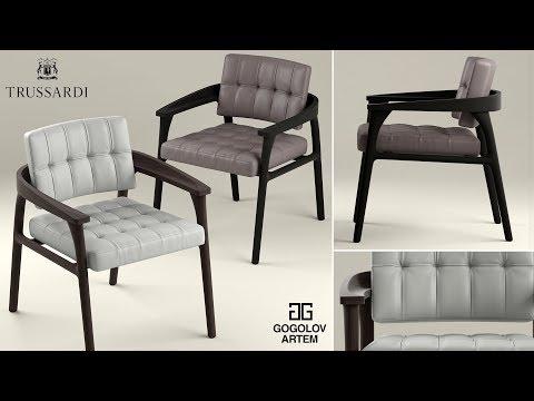 """№32. Моделирование стульев """"Trussardi Casa Casilia Lounge Armchair"""" в 3d Max"""