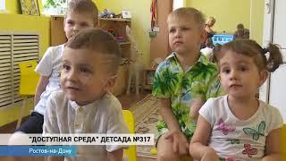Новые технологии обучения для глухих и слабослышащих детей