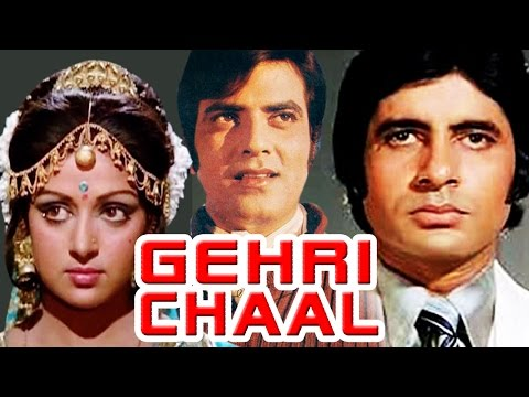 download Gehri Chaal full hindi movie in 3gp