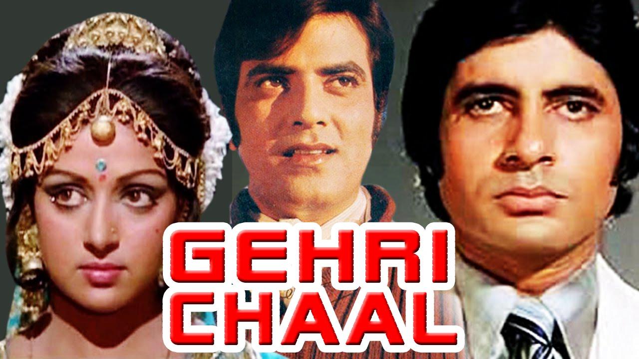 Download Gehri Chaal (1973) Full Hindi Movie | Amitabh Bachchan, Jeetendra, Hema Malini, Bindu, Prem Chopra