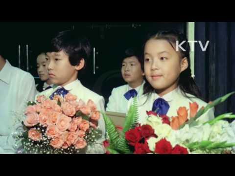 대한뉴스 제 1297호-특보 : 제11대 전두환 대통령 취임