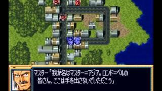 スーパーロボット大戦F ss 第26話その名は東方不敗