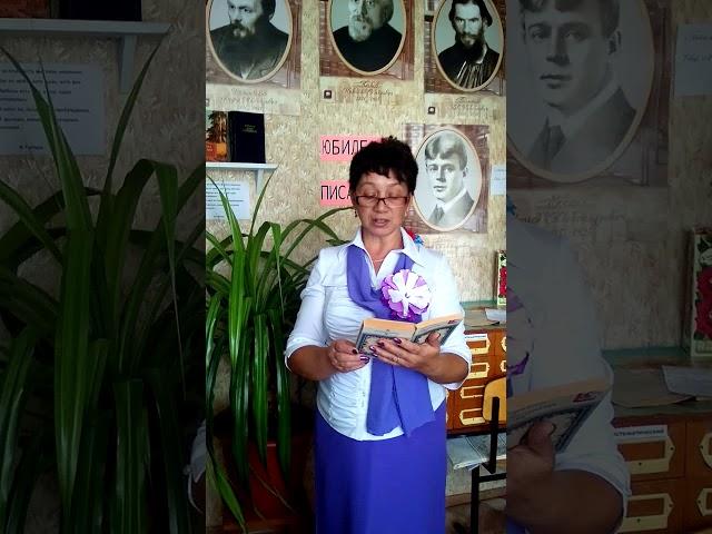 Изображение предпросмотра прочтения – ОльгаГовриленко читает произведение «Не жалею, не зову, не плачу…» С.А.Есенина