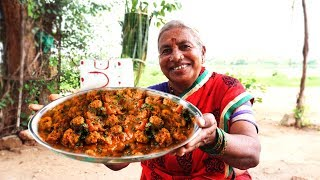 Soya Chunks Curry Recipe | Restaurant Style Meal Maker Curry By My Grandma