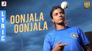Kanaa - Oonjala Oonjala Lyric | Aishwarya Rajesh | Dhibu Ninan Thomas | Arunraja Kamaraj | SK