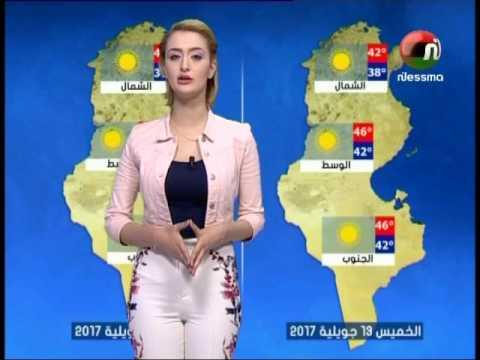 bulletin de météo de l'après midi du mercredi 12 juillet 2017