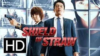 vuclip Shield of Straw - Official Trailer