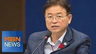 '대구·경북 관광의 해' 성공 결의…3천만 명 유치 목…