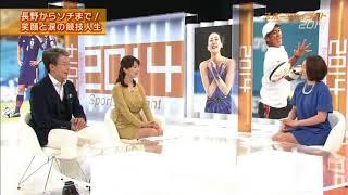 杉浦友紀アナ 着衣なのに溢れる色気.