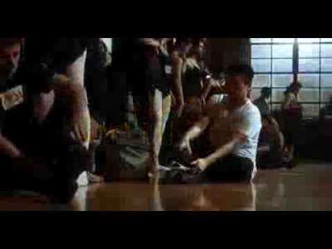 Fama, película 2009