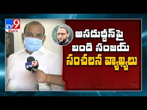 Bandi Sanjay Sensational Comments On Asaduddin Owaisi Over Markaz Prayer Attendees - TV9