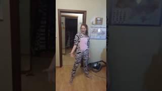 �������� ���� #Sister #опасные танцы #мега зебра #круто # ������