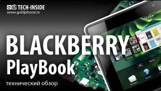 BlackBerry PlayBook - как разобрать планшет и обзор запчастей
