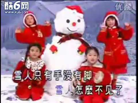 Crystal Ong 王雪晶儿歌《雪人不见了》