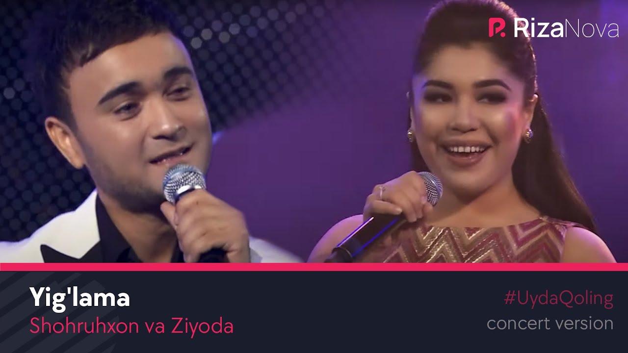 Shohruhxon va Ziyoda - Yig'lama | Шохруххон ва Зиёда - Йиглама (concert version) #UydaQoling