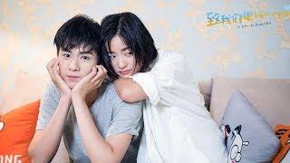 【致我们单纯的小美好】定档预告:霸道医生江辰的宠妻日常   A Love So Beautiful - Trailer