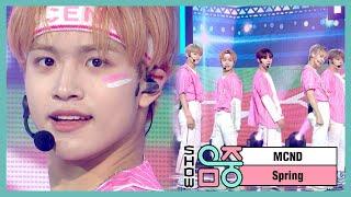 [쇼! 음악중심] 엠씨엔디 -떠 (MCND -Spring) 20200509
