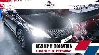 Обзор и покупка Hyundai Grandeur 220 2.2 дизель 2014 Premium.Авто под ключ из Кореи.