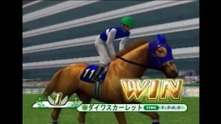 2018 大晦日スペシャル 最強牝馬対決