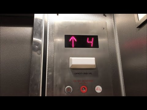 Unknown Elevator at Murry Bergtraum High School for Business Careers in NYC