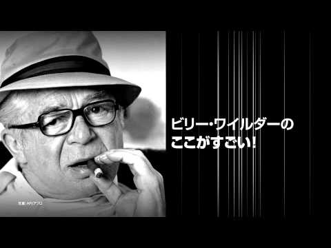 WOWOW】 三谷幸喜の教科書!ビリ...
