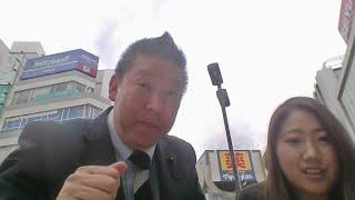 所沢市よりNHKをぶっ壊す! かみや 幸太郎