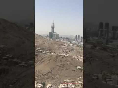 Saudi Arabia Haj Yatra Bird Eye View Web Camera
