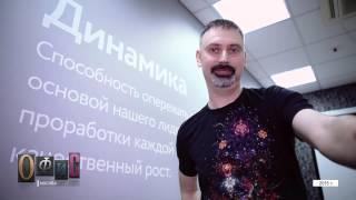 видео B2B-Center