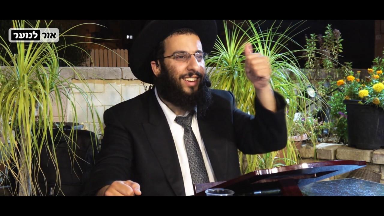 הרב רביד נגר - מהות היהודי HD