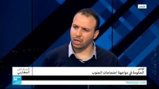 تونس - الحكومة في مواجهة احتجاجات الجنوب