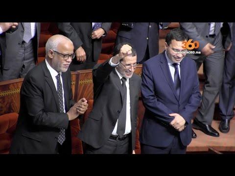Le360.ma • حكومة العثماني تنال ثقة مجلس النواب