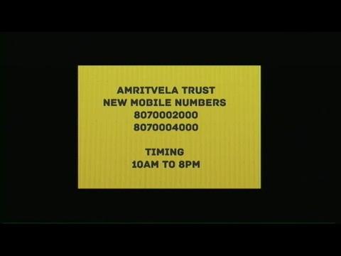 AmritVela Live Kirtan - 14th June, 2018