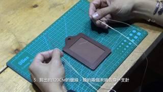 直身證件套【好好縫】皮革DIY材料包 #leatherism #港產皮革 #好好縫