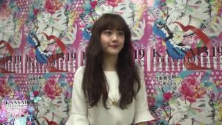 松井愛莉 ♯関西コレクション #GirlsMedia 関西コレクションで松井愛莉...