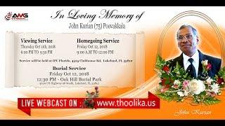 John Kurian (75) Poovakkala: Viewing Service