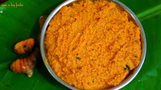 Super Healthy turmeric chutney for idly,dosa and Rice.!|Health Benefits of Raw Turmeric and Curcumin