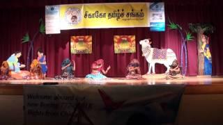 Chicago Tamil Sangam Feb 2011: Rasiga Rasiga song