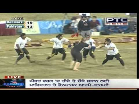 Denmark vs Pakistan | Women's | For 3rd Position | Pearls 4th World Cup Kabaddi Punjab 2013