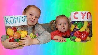 Развитие и воспитание детей Компот и Суп Обучение Занятие и Логика