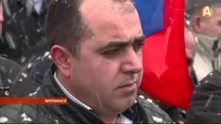 В Мурманске почтили память жертв геноцида армян 25.04.2016