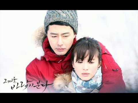 The blows download yesung gray winter ost paper wind that